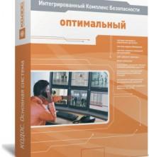 Комплект ИКБ КОДОС «Оптимальный»