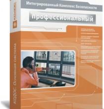 Комплект ИКБ КОДОС «Профессиональный»