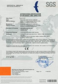 Сертификат соответствия всей продукции «Кодос» нормам и дире...
